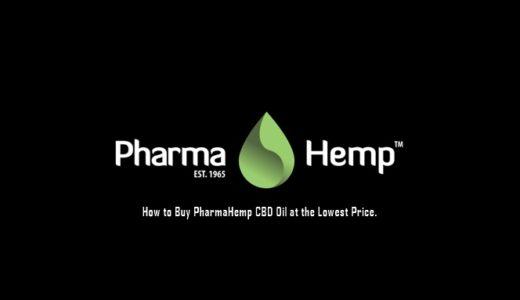 最安値で PharmaHemp の CBD オイル を購入する方法